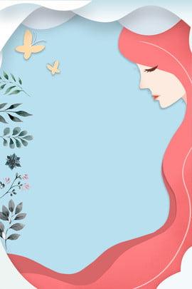 38女性の日 38女性の日 女性の日 女性の日 , 背景ポスター, 38女性の日, 3月8日 背景画像