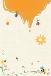 beautiful small fresh natural honey health poster , Honey, Wild Honey, Authentic Background image