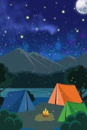 beautiful romantic starry sky romance starry sky , Camping, Fire, Romantic Starry Sky Imagem de fundo