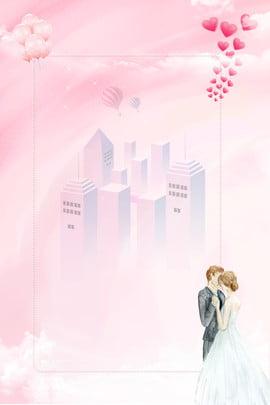 शादी का मेला सुंदर शादी युगल , शादी का मेला, सीमा, मुफ्त पृष्ठभूमि छवि