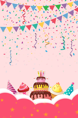 full moon feast birthday happy birthday birthday party , Birthday, Material, Psd Source File Imagem de fundo
