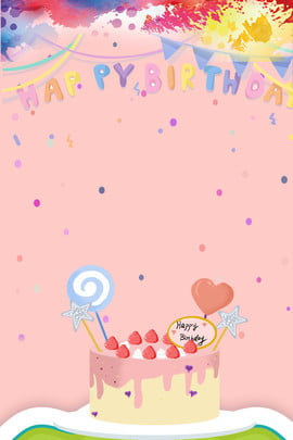 full moon feast birthday happy birthday birthday party , Layered File, Background Template, Birthday Imagem de fundo