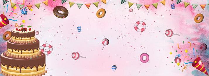 満月のごちそう 誕生日 お誕生日おめでとう 誕生日パーティー, 満月のごちそう, 誕生日, 背景ポスター 背景画像