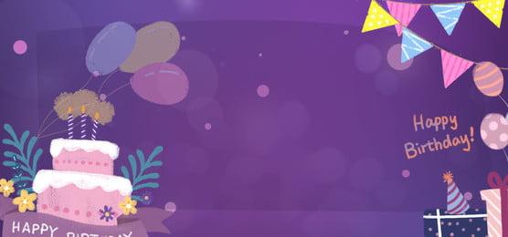 birthday purple minimalistic cartoon flat banner, Birthday, Purple, Minimalistic Background image