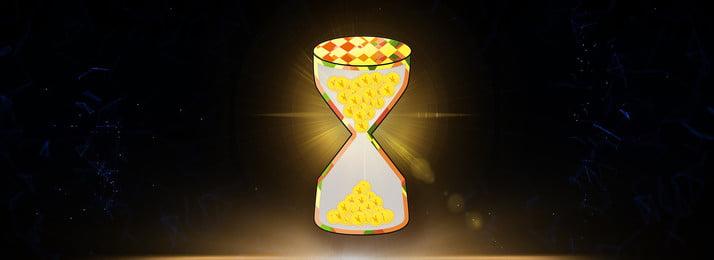 카운트 다운 검정색 배경 후광 시간, 시계, 배경, 후광 배경 이미지