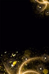 親密なメンテナンスポスター マイクロ整形手術 プラスチックのポスター 美容 , 美容, プラスチックのポスター, ブラックゴールド 背景画像