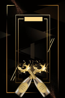 champagne champagne cool black gold , Bar, Layered Files, Psd Source Files Imagem de fundo