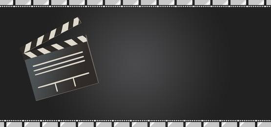 black minimalist international film festival propaganda banner poster, International Film Festival, Film Festival, Film Background image