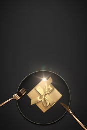 काला प्लेट कांटा पश्चिमी भोजन , डिनर, क्रिसमस, कांटा पृष्ठभूमि छवि