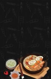 काले सरल मसालेदार खानपान , कटार, माला, खाद्य विज्ञापन पृष्ठभूमि छवि