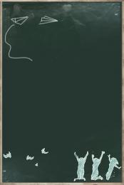 ब्लैकबोर्ड कैंपस यूथ जॉब फेयर , ब्लैकबोर्ड, बिजनेस, सीज़न पृष्ठभूमि छवि