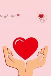 love blood donation blood donation blood donation poster , Dedication, Blood Donation Poster, Donation Imagem de fundo