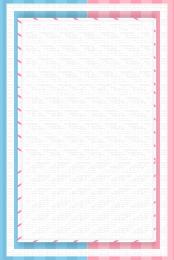 धारियाँ प्रकाश सफेद गुलाबी , H5, और, वायरफ्रेम पृष्ठभूमि छवि