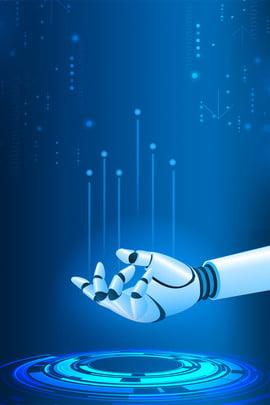 कृत्रिम बुद्धिमत्ता भविष्य के रोबोट रोबोट बुद्धिमान रोबोट , डिजिटल उत्पाद, भविष्य की तकनीक, भविष्य के रोबोट पृष्ठभूमि छवि