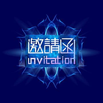 blue business invitation invitation , Psd, Layered, Layered File Фоновый рисунок