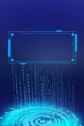 ब्लू व्यापार प्रौद्योगिकी डिजिटल उत्पाद , भविष्य की तकनीक, टेक्नोलॉजी, उत्पाद पृष्ठभूमि छवि