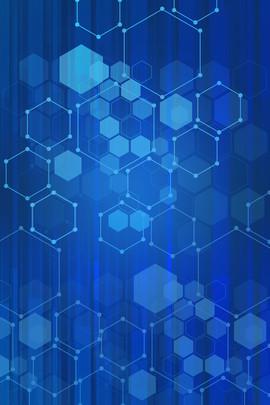 blue business technology it , Blue, Technology Sense, Business Фоновый рисунок