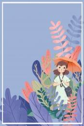 blue character goddess festival literary , Flower, Blue, Goddess Festival ภาพพื้นหลัง
