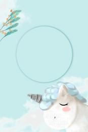 blue elegant minimalist literary , Elegant, Pattern, Unicorn Фоновый рисунок