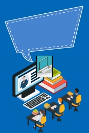 blue flat computer training class poster , It Training, Education, Training Posters Background image