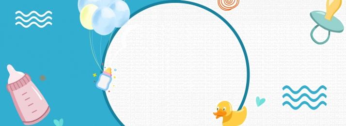मातृ शिशु बच्चा नीला, नीले, एवं, ताजे पृष्ठभूमि छवि