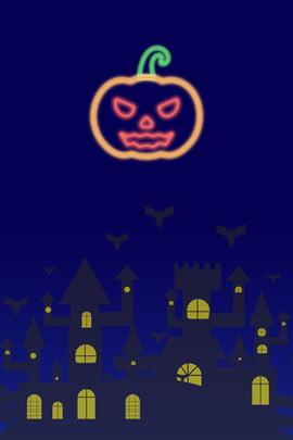 blue halloween bar carnival night , Blue, Bar, Bar Фоновый рисунок