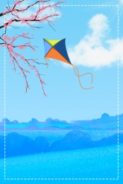 spring tourism spring is coming spring is full outdoor , Spring Is Full, Kite, Spring Tourism ภาพพื้นหลัง