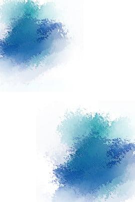 blue ink abstract smudge , Watercolor, Fresh, Simple Imagem de fundo