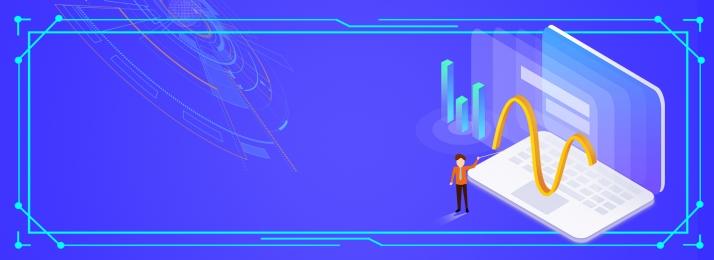 starlight máy chủ internet máy tính, Giản, Banner, Công Ảnh nền