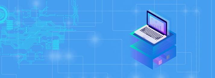 máy chủ internet máy tính màu xanh, Máy, Giản, Xanh Ảnh nền