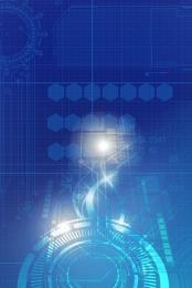 ब्लू रोबोट हाथ इंटरनेट , जीवन बुद्धि, कृत्रिम बुद्धिमत्ता, प्रौद्योगिकी मंच पृष्ठभूमि छवि