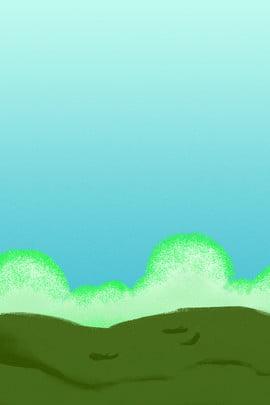 blue sky grass gradient hand drawn , Sky, Cartoon, Cartoon ภาพพื้นหลัง