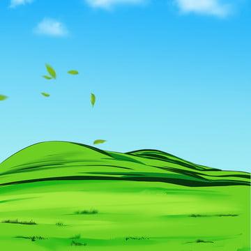 藍天 白雲 草原 綠茵 , 清新, 淘寶直通車, 背景主圖 背景圖片