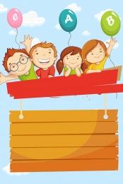 여름 교육 전시 스탠드 파란색 어린이 도서 , 여름 방학 수업, 여름 교육 전시 스탠드, 입학 배경 이미지