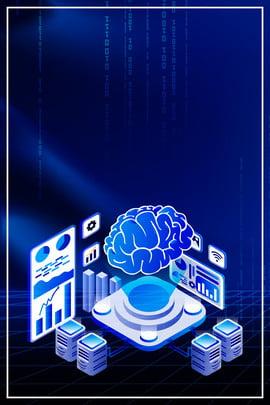 recruitment poster creative recruitment strongest brain talent recruitment , Blue, Technology, Recruits Imagem de fundo