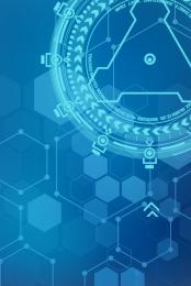 blue technology technology technology , Medical, Technology, Blue ภาพพื้นหลัง