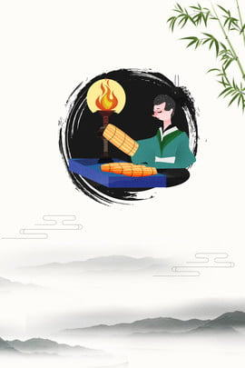 책 향 캠퍼스 독서 활동 배경 템플릿 , 캠퍼스 문화, 유명 인사 격언, 독서 클럽 배경 이미지