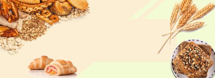 bread croissant ear of rice flour, Minimalist, White, Flour Фоновый рисунок