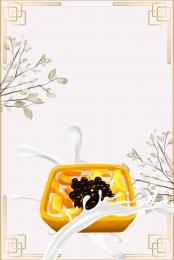 स्नैक फूड पेटू कैज़ुअल स्नैक्स स्वादिष्ट , पेटू, पोस्टर, घास पृष्ठभूमि छवि