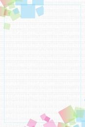 resume perniagaan carian pekerjaan geometri kesederhanaan , Belakang, Kesederhanaan, Resume Perniagaan imej latar belakang