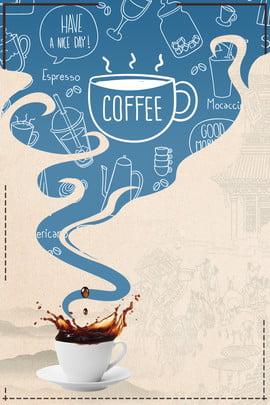 cafe juice price list price list menu , Simple, Juice Price List, Hot Drinks Фоновый рисунок
