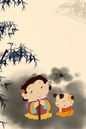 परिसर सभ्यता ग्रे चीनी शैली कक्षा चित्रकला , चीनी, दूर के पहाड़, ग्रे पृष्ठभूमि छवि