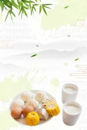 Khuôn viên văn minh màu trắng phong cách Trung Quốc tiết kiệm thực phẩm Tranh Căng Tin Hình Nền