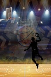 कैंपस कल्चर ब्लैक फोटोग्राफी बास्केटबॉल , फोटोग्राफी, फ़ोटोग्राफ़ी, कार्निवल पृष्ठभूमि छवि