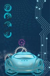 tự động làm đẹp bảo trì rửa xe , Tập Tin Lớp, 150ppi, Rửa Xe Ảnh nền