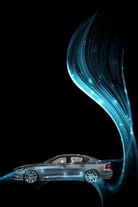 tự động làm đẹp bảo trì rửa xe , Hd, Tự động, Bảo Trì Ảnh nền