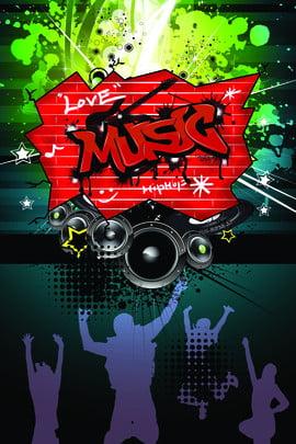 संगीत कार्निवाल संगीत समारोह संगीत समारोह अचल संपत्ति , पृष्ठभूमि, संगीत, संगीत वाद्ययंत्र प्रशिक्षण वर्ग पृष्ठभूमि छवि