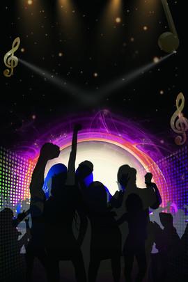 संगीत कार्निवाल संगीत समारोह संगीत समारोह अचल संपत्ति , समारोह, मनोरंजन, संगीत पृष्ठभूमि छवि