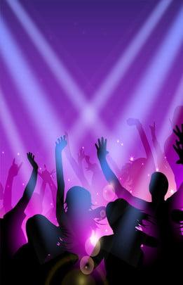 संगीत आनंद उत्सव कार्निवल संगीत , आनंद उत्सव, समारोह, संगीत पृष्ठभूमि छवि