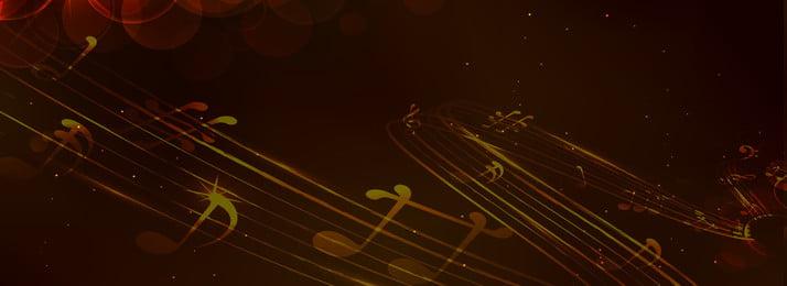 音樂 狂歡音樂節 音樂盛典 地產, Psd源文件, 電吉他, Dj 背景圖片